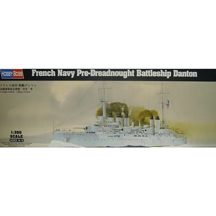 1/350 French Battleship