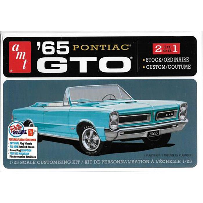 1/25 1965 Pontiac GTO 2T Skill 2