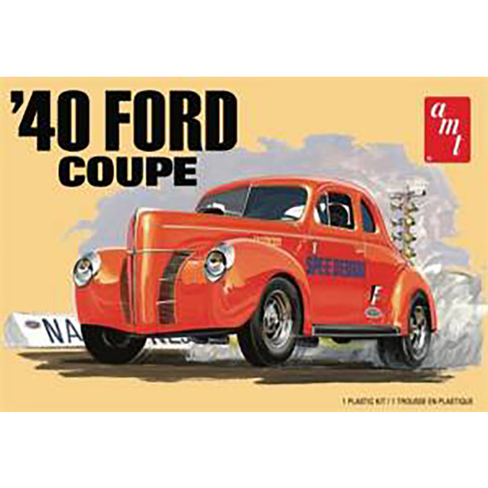 1/25 1940 Ford Coupe 2T Skill 2