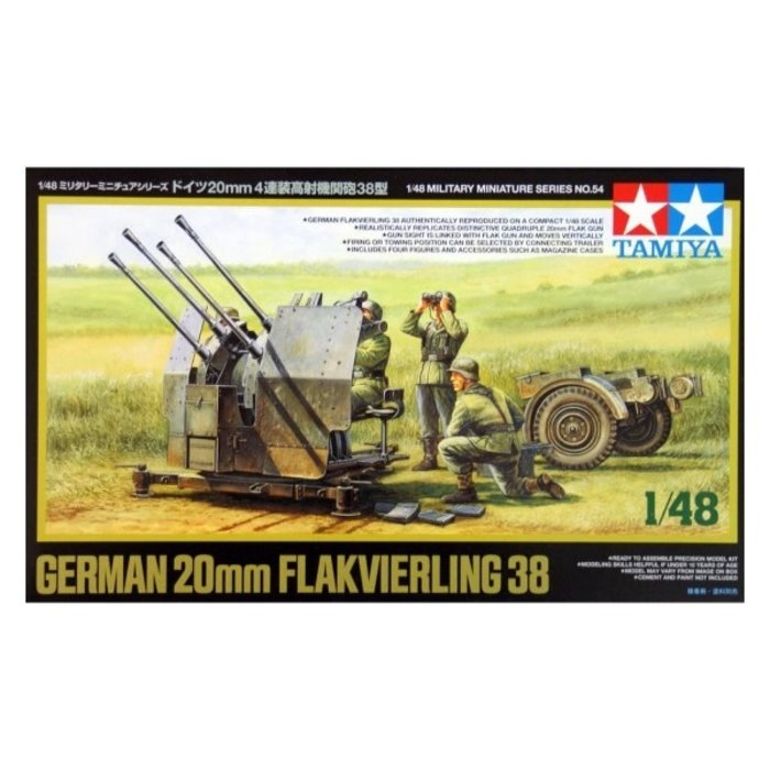 1/48 German 20mm Flakvierling 38