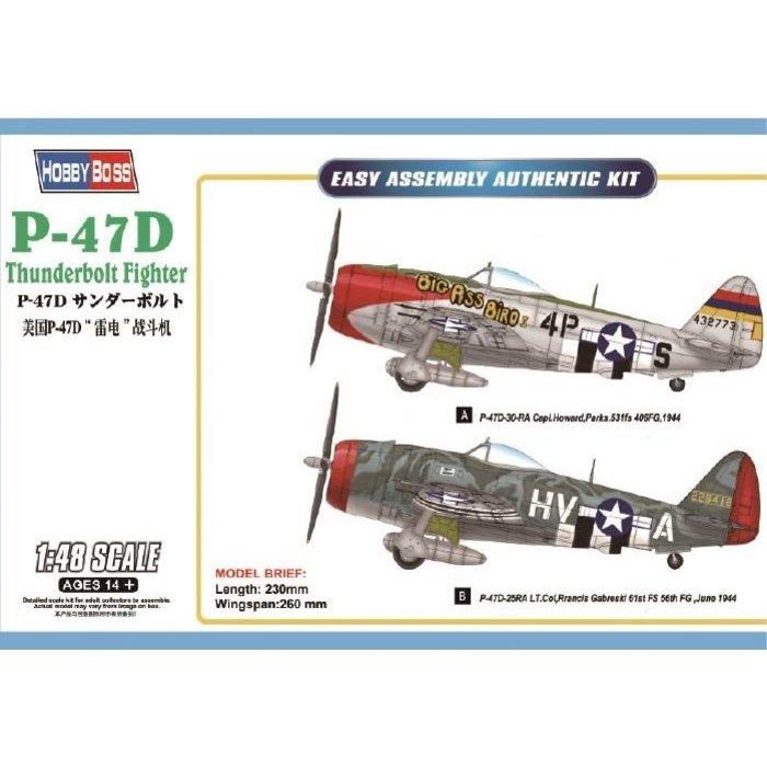 1:48  P-47D Thunderbolt Fighter Kit