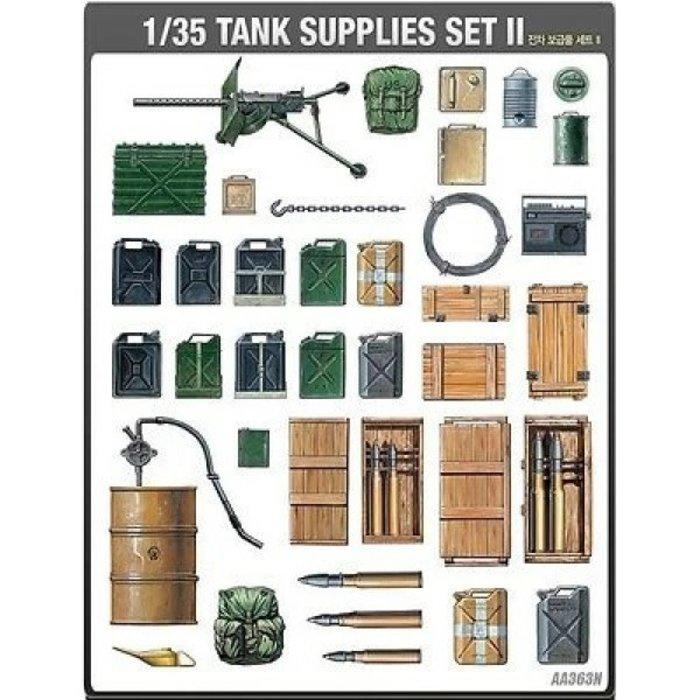1:35 Allied & German Tank Supplies set II