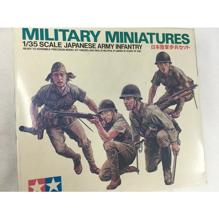 1:35 Japanese Army Infantry