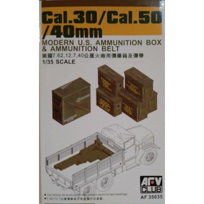 1:35 Cal.30/Cal.50/40mm Modern U.S. ammunition boxes
