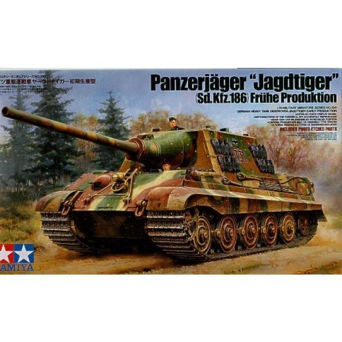 1:35 German Jagdtiger Kit