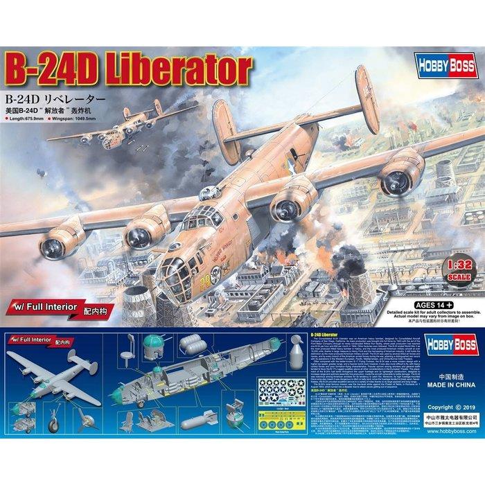 1:32 US B-24D Liberator Kit
