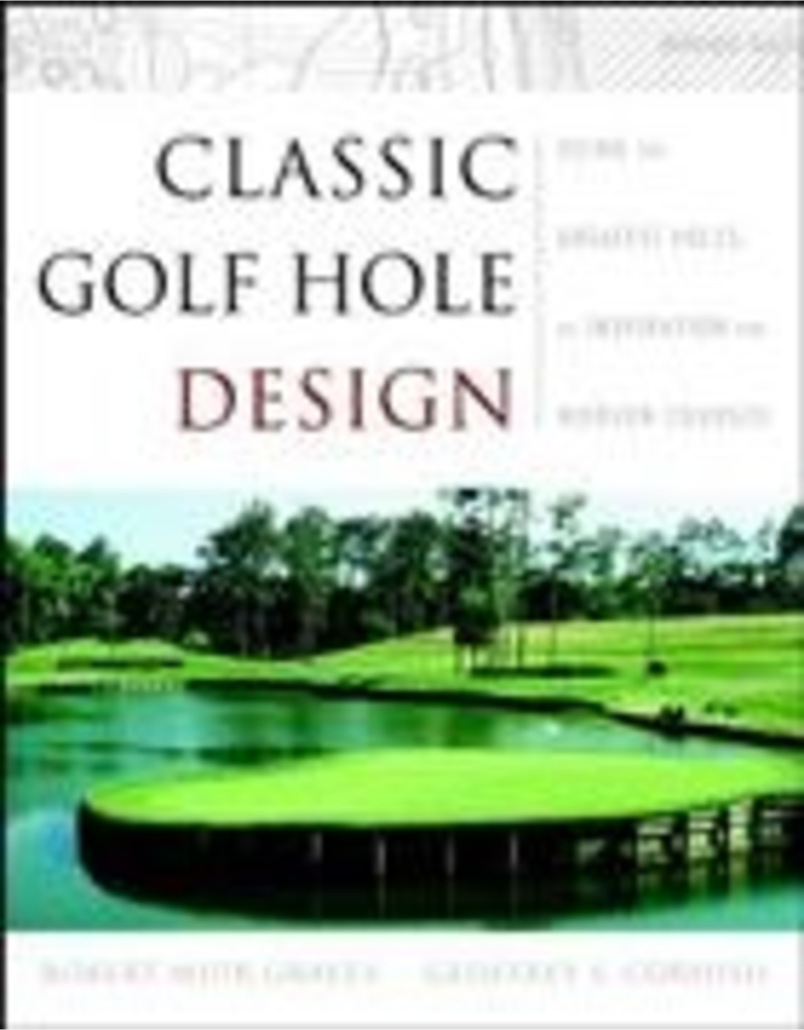 Classic Golf Hole Design