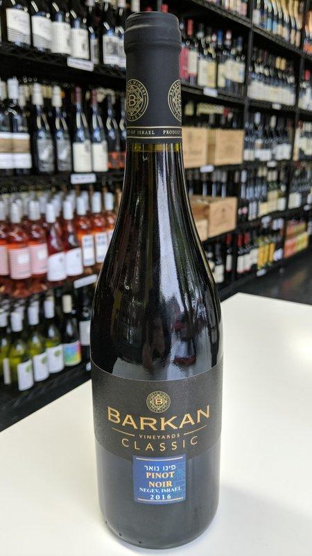 Barkan Barkan Classic Pinot Noir 2014 750ml