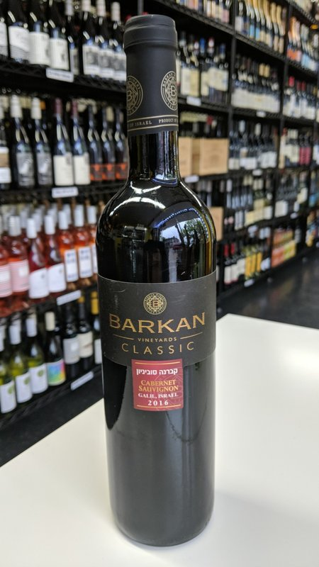 Barkan Barkan Cabernet Sauvignon 2016 750ml