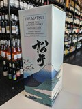 The Matsui Matsui Single Malt Mizunara Cask Japanese Whisky 750ml