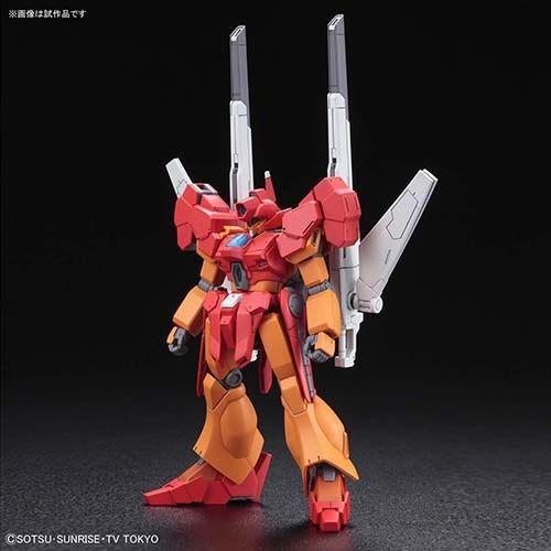 HG 1/144 - Jegan Blast Master