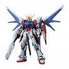 RG 1/144 - Build Strike Gundam Full Package