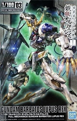 MG 1/100 - Gundam Barbatos Lupus Rex