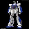 MG 1/100 - Gundam NT-1 Ver.2.0
