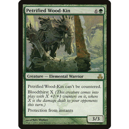 Petrified Wood-Kin - Foil