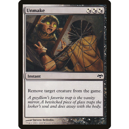 Unmake