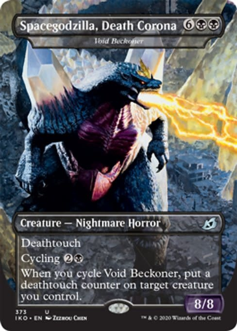 Void Beckoner (Spacegodzilla, Death Corona)