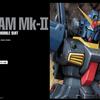 PG 1/60 - Gundam MK-II TItans