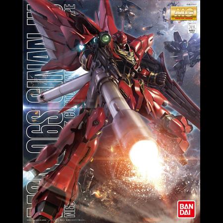 MG 1/100 - Sinanju (Anime Color Ver)
