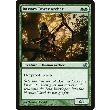 Bassara Tower Archer - Foil