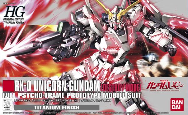 HGUG 1/144 #100 RX-0 Unicorn Gundam (Destroy Mode) Titanium Finish Version