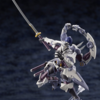 Hexa Gear Governor EX Armore type: Monoceros model kit - (Reproduction)