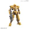30mm 1/144 bEMX-15 Portanova [Yellow]