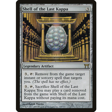 Shell of the Last Kappa