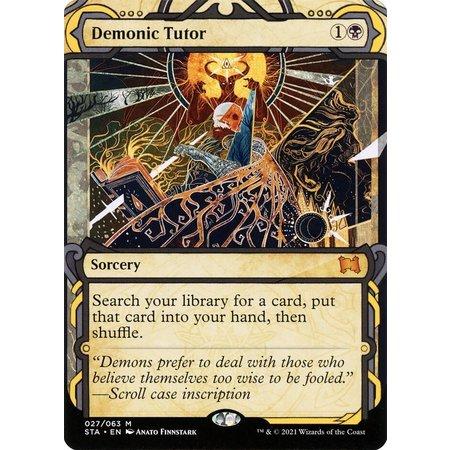Demonic Tutor (LP)
