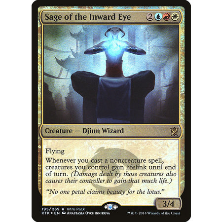 Sage of the Inward Eye - Intro Pack Foil