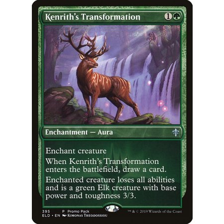 Kenrith's Transformation - Promo Pack