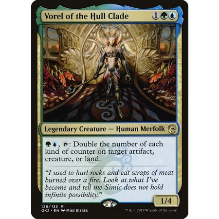Vorel of the Hull Clade (LP)