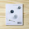 Making Magazine : No. 3 Dots
