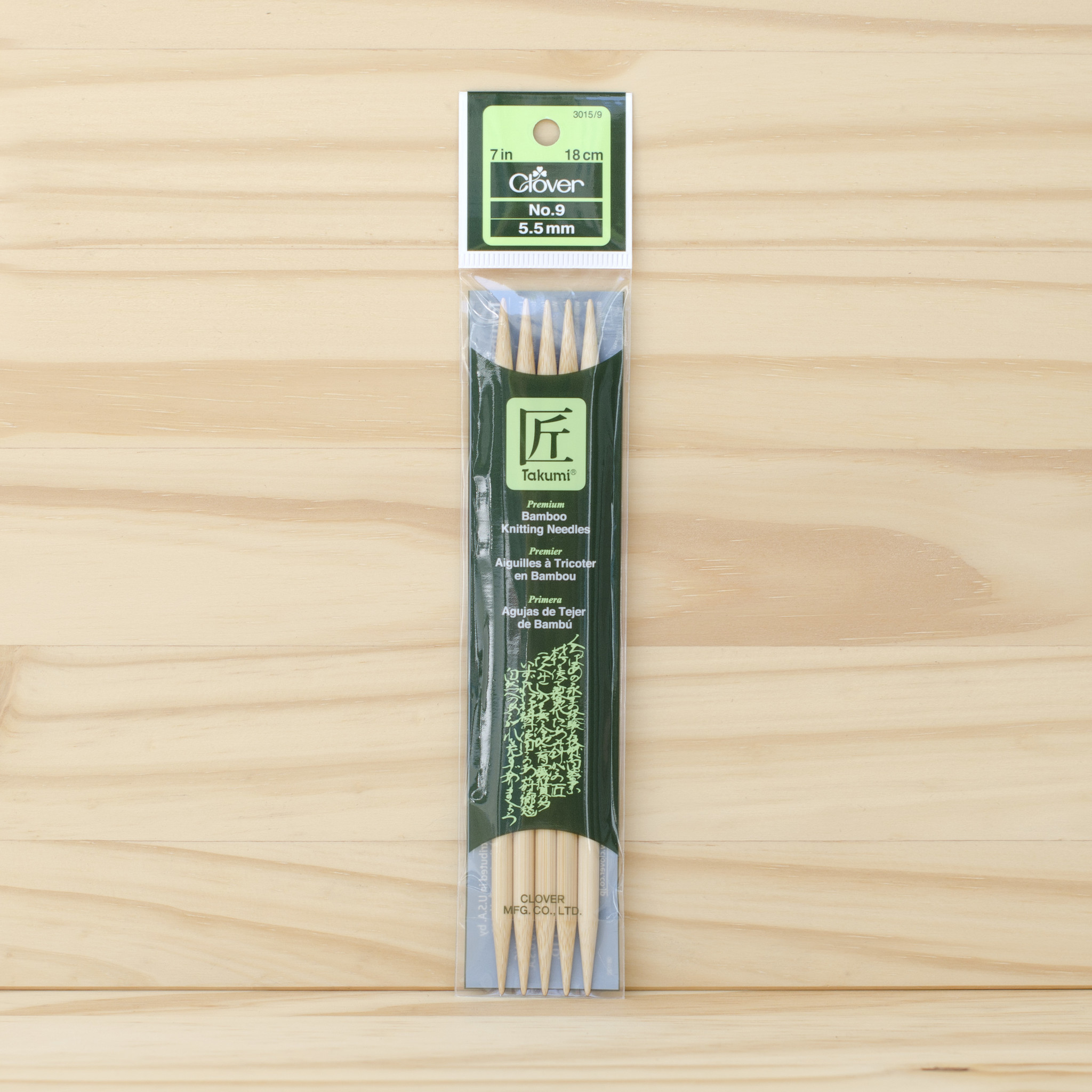 Clover : Bamboo Double Pointed Knitting Needles : 5.5mm