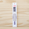 Prym : Ergonomic Double Pointed Needles : 3mm