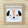 Kiriki Press : Hoop Art Kit : Puppy