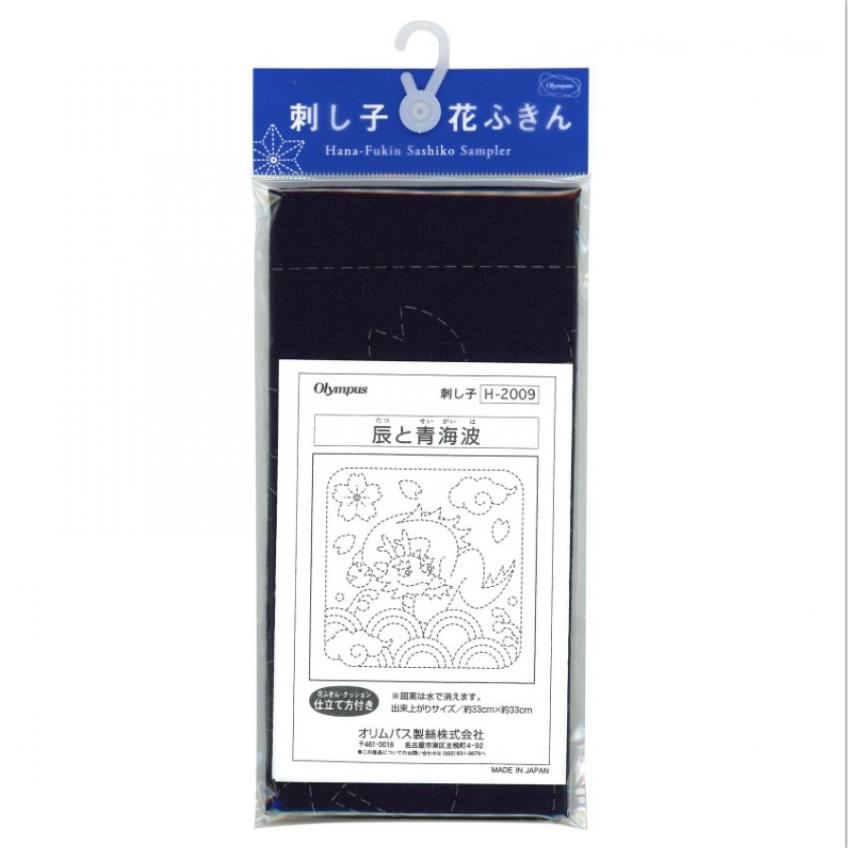 Olympus : Sashiko Sampler - Dragon & Seikai-Ha : Navy