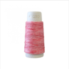 Lecien : Cosmo Hidamari Sashiko Thread : 201 Strawberry Milk