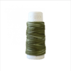 Lecien : Cosmo Hidamari Sashiko Thread : 404 Forest Moss