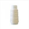 Lecien : Cosmo Hidamari Sashiko Thread : 20 Pearl White