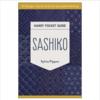 Handy Pocket Guide : Sashiko
