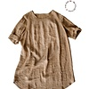 Merchant & Mills : Sewing Pattern : Dress Shirt (UK 20-28)