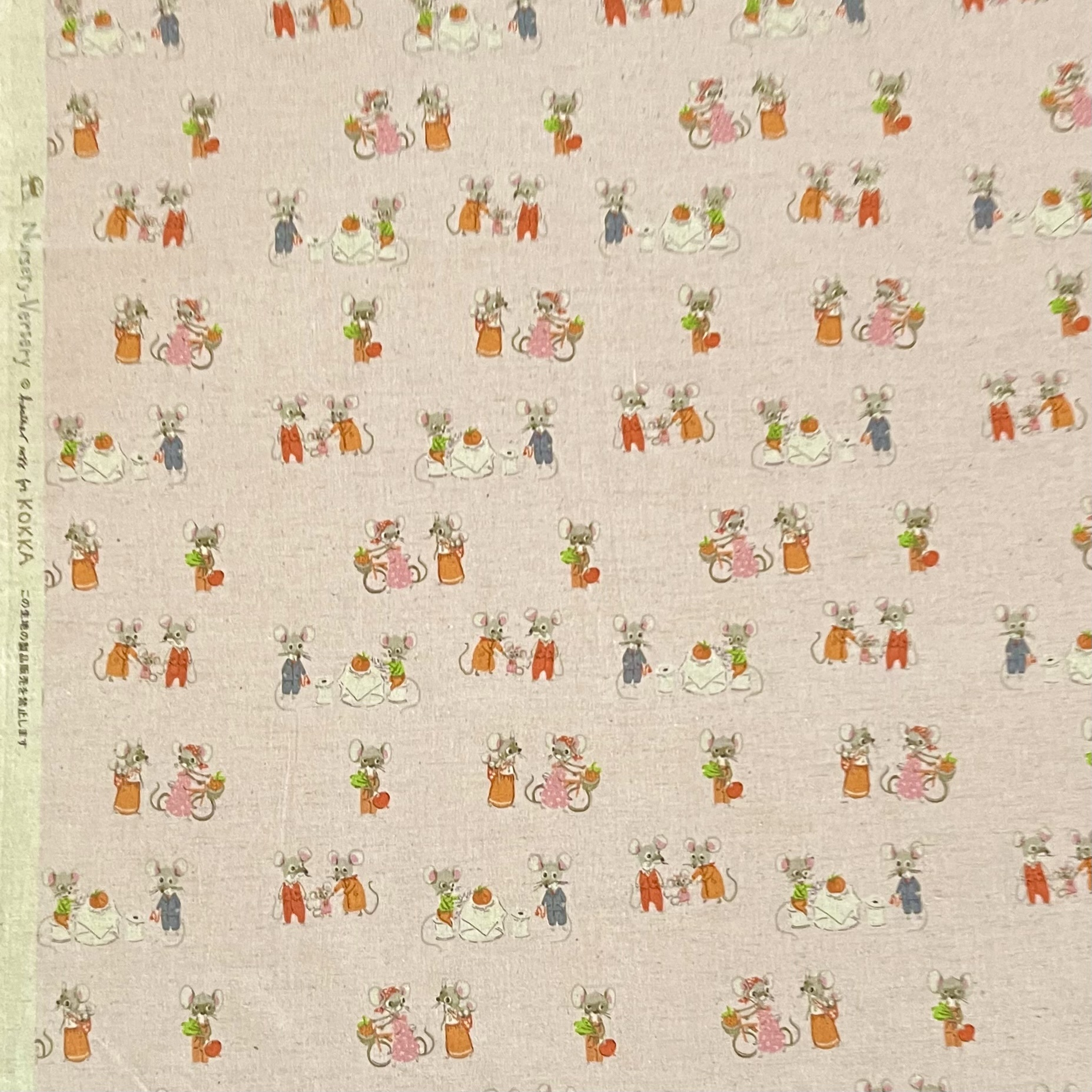 Vintage + Pre-Loved : Country Mouse City Mouse in Pink by Heather Ross