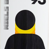 Girl Bennet Future OG Deck - 8.12""