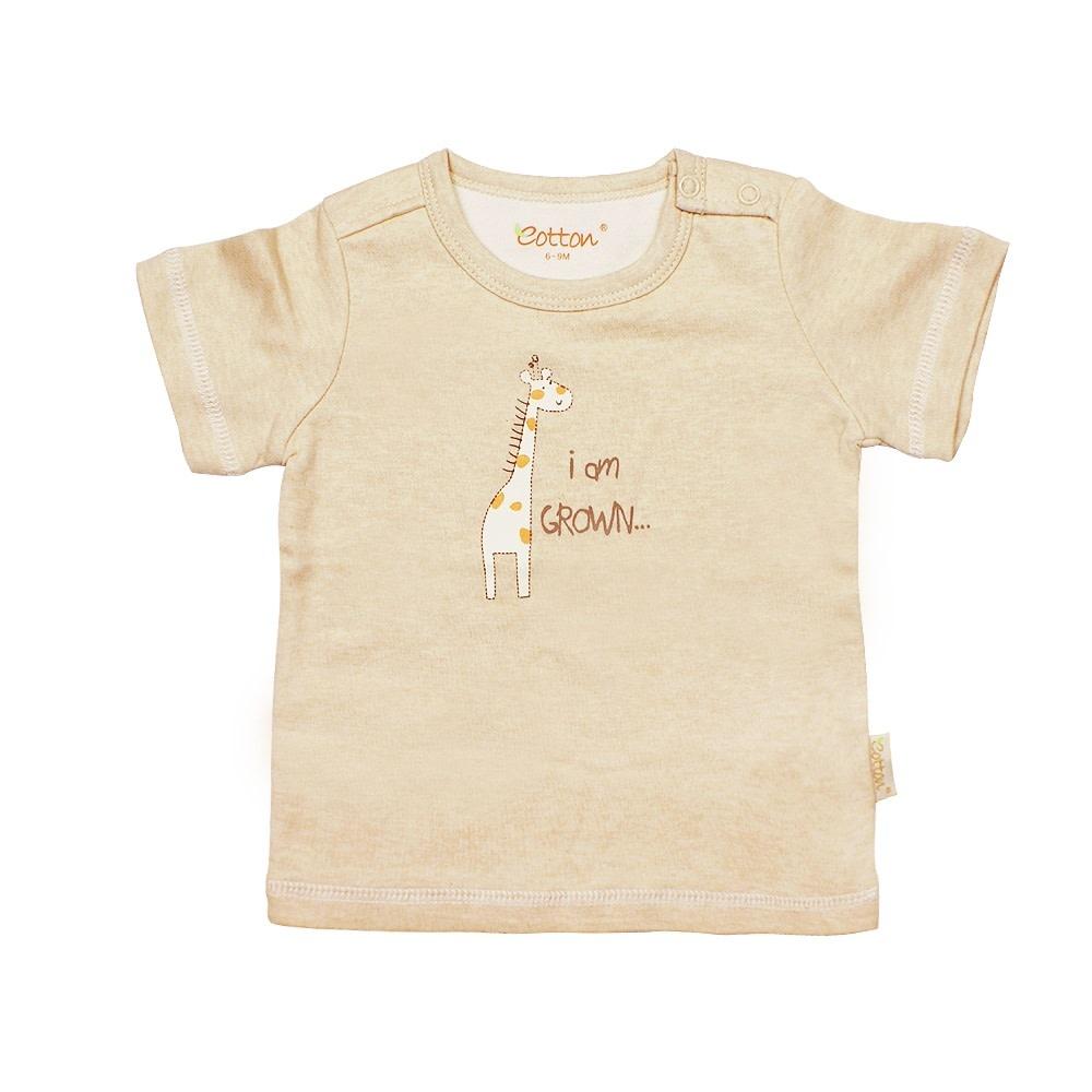 enlee Certified Organic Unisex Baby Toddler Short Sleeve Tee