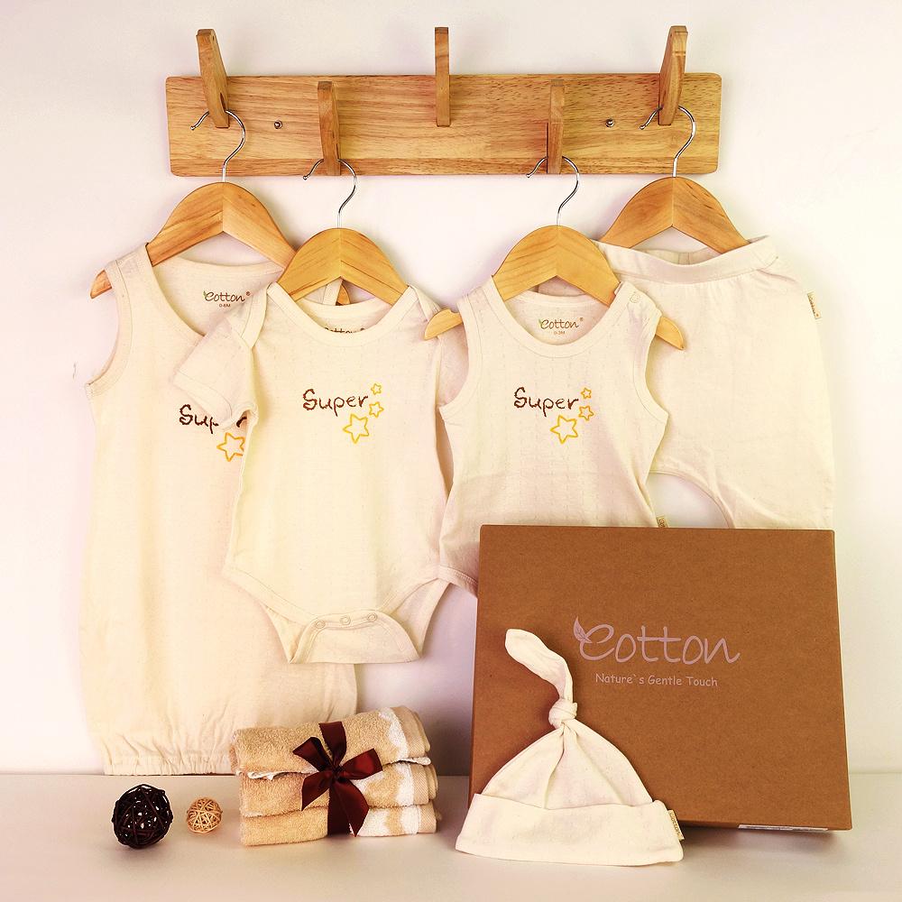 Certified Organic Baby Boy Newborn 8pc Set