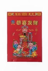 2020 Traditional Calendar from Chop Suey Club