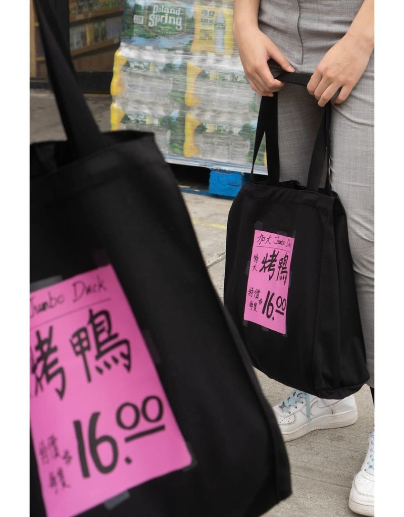 Chinatown Tote from Chop Suey Club