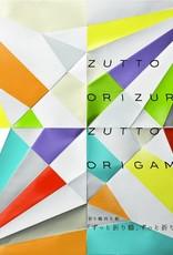 Zutto Zutto Origami Project