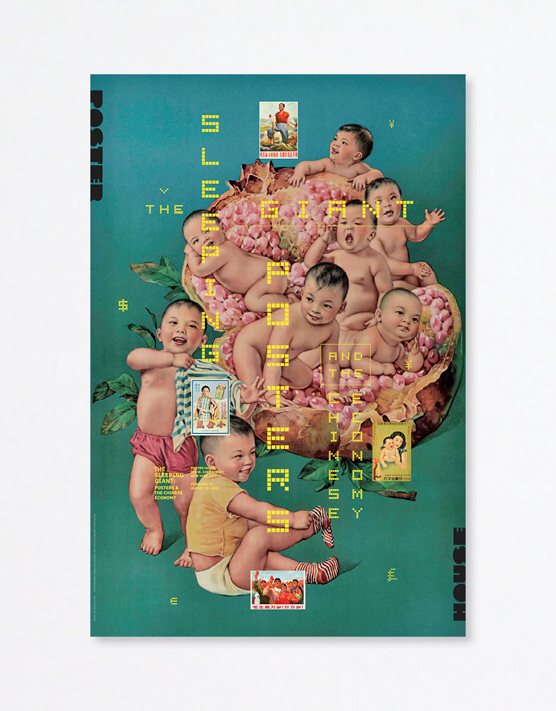 POSTER HOUSE Sleeping Giant Exhibition Poster Babies